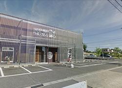 名古屋緑店