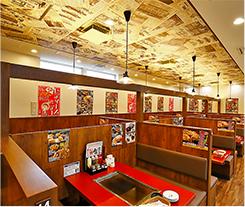 奈良二条大路店